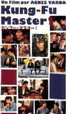 Kung-Fu master - Japanese poster (xs thumbnail)