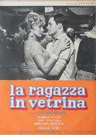 La ragazza in vetrina - Italian Movie Poster (xs thumbnail)