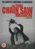 The Texas Chain Saw Massacre - Danish DVD cover (xs thumbnail)