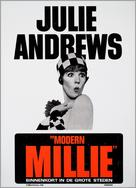Thoroughly Modern Millie - Dutch Movie Poster (xs thumbnail)