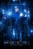 Now You See Me 2 - Spanish Character movie poster (xs thumbnail)