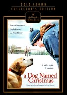 A Dog Named Christmas - DVD cover (xs thumbnail)