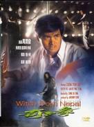 Qi yuan - Hong Kong DVD cover (xs thumbnail)