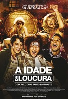 21 and Over - Portuguese Movie Poster (xs thumbnail)