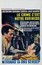 The Split - Belgian Movie Poster (xs thumbnail)
