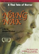 Nang nak - Movie Cover (xs thumbnail)