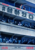 #Saraitda - South Korean Movie Poster (xs thumbnail)