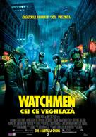Watchmen - Romanian Movie Poster (xs thumbnail)