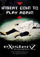 eXistenZ - German Teaser poster (xs thumbnail)