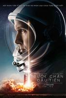 First Man - Vietnamese Movie Poster (xs thumbnail)