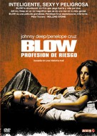 Blow - Argentinian DVD movie cover (xs thumbnail)