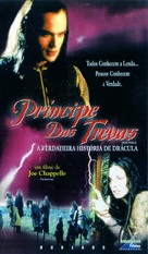 Dark Prince: The True Story of Dracula - Brazilian VHS movie cover (xs thumbnail)