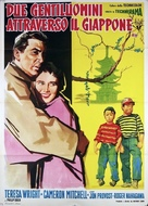 Escapade in Japan - Italian Movie Poster (xs thumbnail)