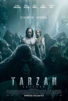 The Legend of Tarzan - Polish Movie Poster (xs thumbnail)