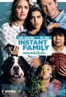 Instant Family - Thai Movie Poster (xs thumbnail)
