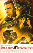 Blade Runner - Spanish Movie Poster (xs thumbnail)
