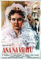 Anna na shee - Yugoslav Movie Poster (xs thumbnail)