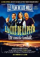 La cité de la peur - French Movie Poster (xs thumbnail)