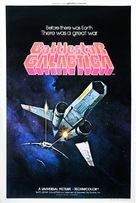Battlestar Galactica - Movie Poster (xs thumbnail)