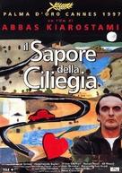Ta'm e guilass - Italian Movie Poster (xs thumbnail)