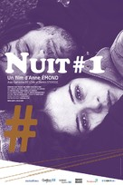 Nuit #1 - French Movie Poster (xs thumbnail)