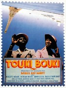 Touki Bouki - French Movie Poster (xs thumbnail)