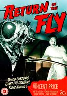 Return of the Fly - British DVD cover (xs thumbnail)