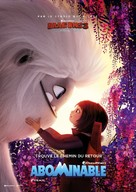 Abominable - Swiss Movie Poster (xs thumbnail)