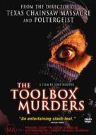 Toolbox Murders - Australian DVD cover (xs thumbnail)