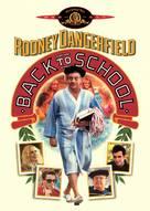 Back to School - DVD cover (xs thumbnail)