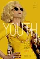 Youth - Movie Poster (xs thumbnail)