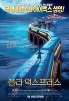 The Polar Express - South Korean Movie Poster (xs thumbnail)