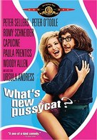 What's New, Pussycat - DVD cover (xs thumbnail)