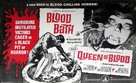 Queen of Blood - Combo movie poster (xs thumbnail)