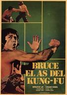 Da mo tie zhi gong - Mexican Movie Poster (xs thumbnail)