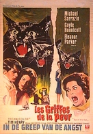 Eye of the Cat - Belgian Movie Poster (xs thumbnail)
