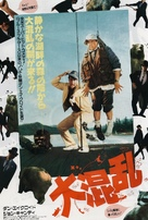 The Great Outdoors - Japanese Movie Poster (xs thumbnail)