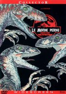 The Lost World: Jurassic Park - French Movie Cover (xs thumbnail)