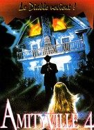 Amityville: The Evil Escapes - French DVD cover (xs thumbnail)