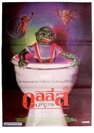 Ghoulies - Thai Movie Poster (xs thumbnail)