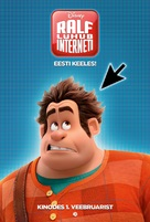 Ralph Breaks the Internet - Estonian Movie Poster (xs thumbnail)