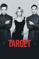 This Means War - Swiss Movie Poster (xs thumbnail)