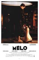Mélo - French Movie Poster (xs thumbnail)