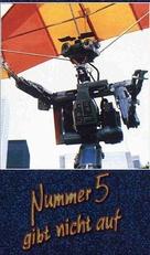 Short Circuit 2 - German poster (xs thumbnail)