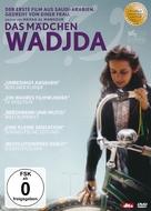 Wadjda - German DVD cover (xs thumbnail)