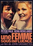 A Woman Under the Influence - French Movie Poster (xs thumbnail)