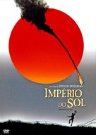 Empire Of The Sun - Brazilian Movie Cover (xs thumbnail)