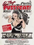 Faster, Pussycat! Kill! Kill! - French Movie Poster (xs thumbnail)