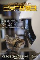 Robot & Frank - South Korean Movie Poster (xs thumbnail)