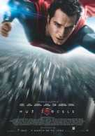 Man of Steel - Slovak Movie Poster (xs thumbnail)